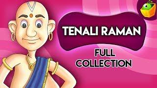 Tenali Raman-Komplette Sammlung | Kurzgeschichten | Animierte Englische Geschichten