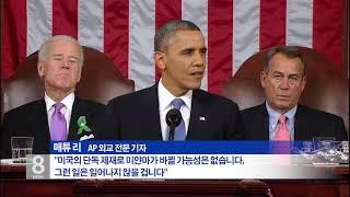 2. 2 .21 KBS America News    ᄎ…
