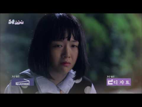 160521 Minah - Beautiful GongShim / Pretty Ugly EP.4 Preview