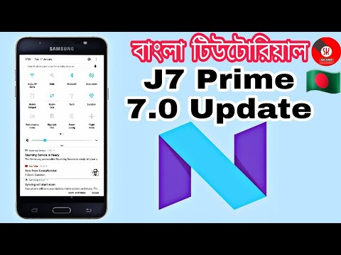 Update Galaxy J7 Prime SM-G610F with Android Nougat Firmware on Bangla  Mobile tips