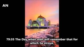 Surah An-Naziat (34-41) by Qari Anas (English Subs)