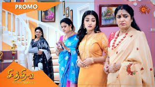 Chithi 2 - Promo | 22 March 2021 | Sun TV Serial | Tamil Serial