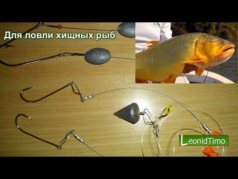 снасти приманки приспособления для ловли хищной рыбы спиннингом