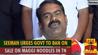 Seeman Urges Government to Ban on Sale of Maggi Noodles in TN - Thanthi TV