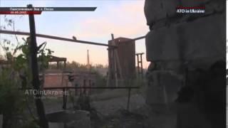 Война видео Украина Донбас  АТО Ожесточенные бои с Пески  2015   YouTube