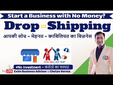💡 Dropshipping | Start Online business without Investment | Free Business from Home | #1BusinessIdia