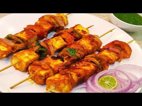 बिना ओवन बिना तंदूर के बनाएं पनीर टिक्का रेसिपी/tawa Paneer Tikka Recipe In Hindi/dhaba Style Paneer