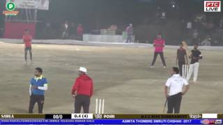 POSRI VS SAWLA  AT Late. Asmita Thombare Smruthi Chashak 2017 , Riss | FINAL DAY