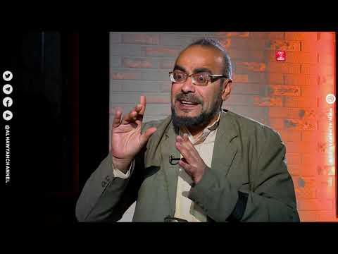 لقاء خاص مع الأستاذ ناصر القواس مؤسس اللجنة الأمنية بساحة التغيير صنعاء   قناة الهوية