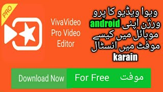Download How To Download Viva Video Pro For Free Without Watermark