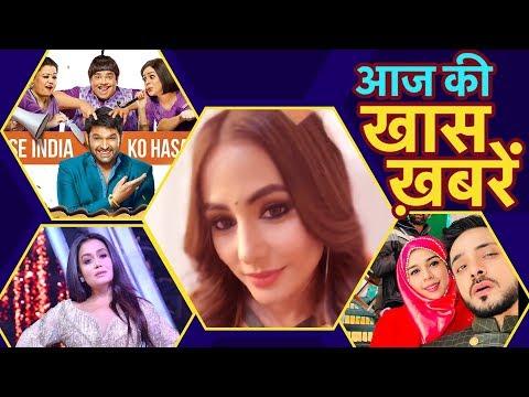 Hina Khan, Salman Khan ने किया The Kapil Sharma Show को प्रमोट, Ishq SubhanAllah होगा BAN?