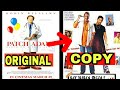 Bollywood Top5 Movies Copied From Hollywood
