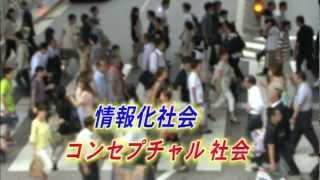 """日経CNBCで放映される""""時代のニューウェーブ""""で 「I-TRIZを駆使した企業..."""