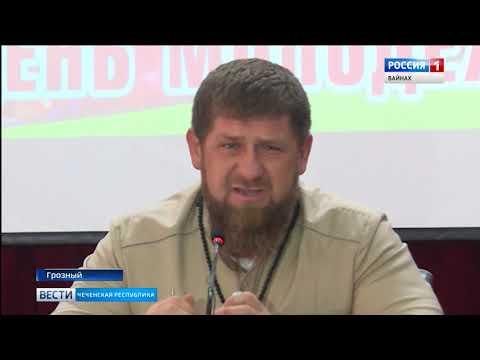 Вести Чеченской Республики 27.06.19