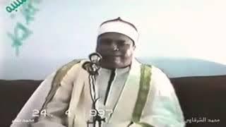 سوره الطارق الشيخ محمد الليثي مقطع روعه