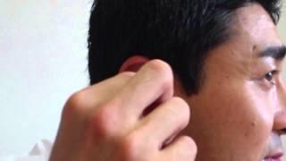 【奈良市発】補聴器 RICタイプ(小型耳かけ補聴器)の装用方法