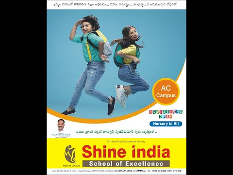 SHINE INDIA SCHOOL