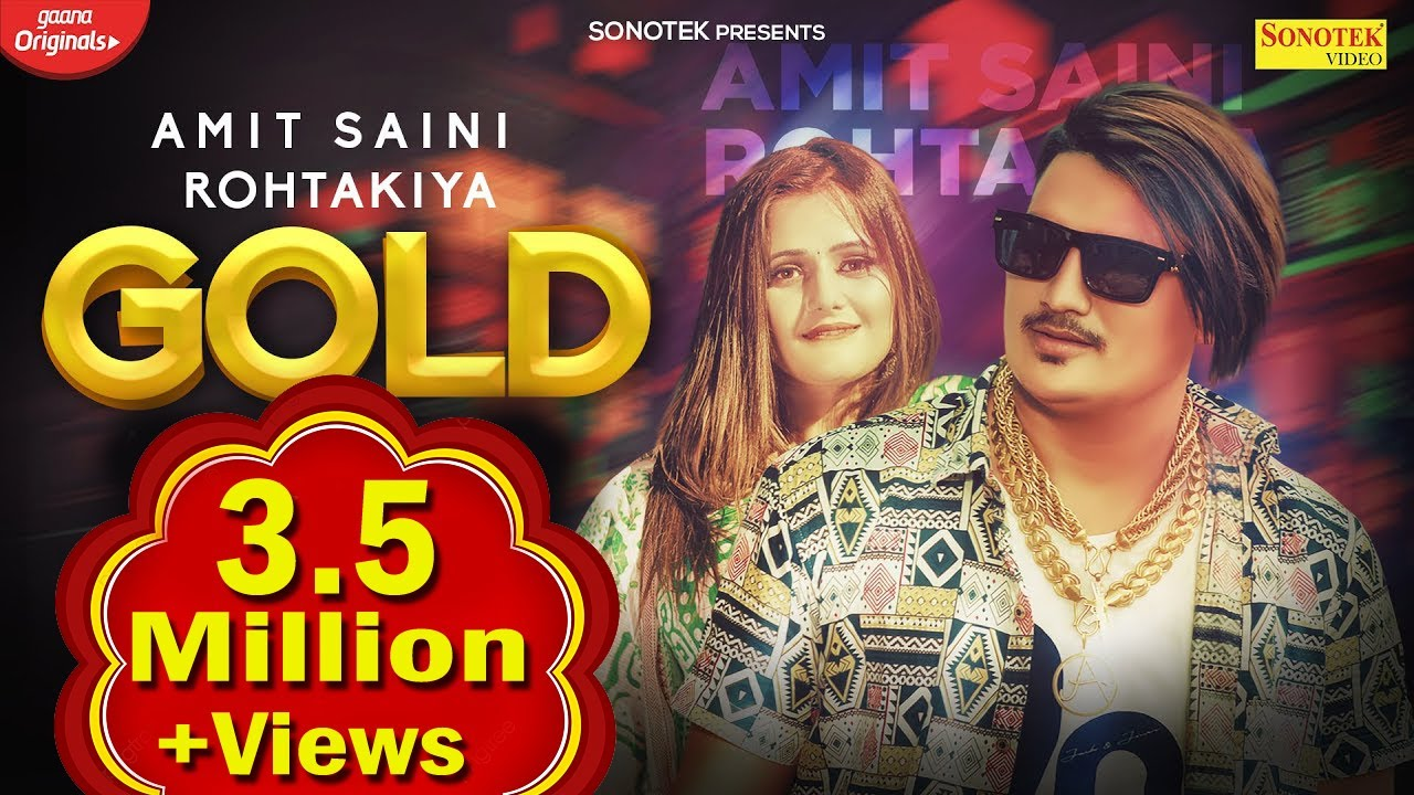 Download Gold : Amit Saini Rohtakiya, Anjali Raghav | New Haryanvi Songs Haryanavi 2021 | Sonotek Music