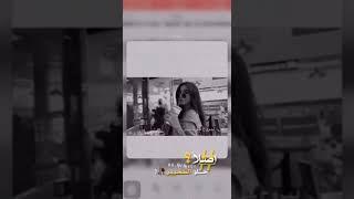 (فديو كليب حصري) الى هنا //  ell hona/ ديانا حداد