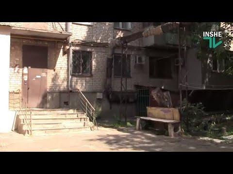 ІншеТВ: Выселить призрака из квартиры
