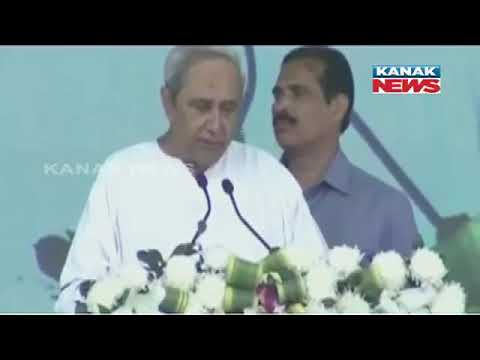 CM Naveen Patnaik Addresses Mission Shakti Program In Kalahandi