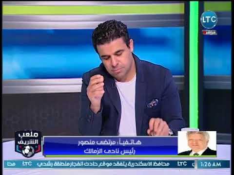 ملعب الشريف | خناقه ناريه وانفعال الغندور علي مرتضي منصور وتراشق شرس عالهواء 'المداخلة كاملة'