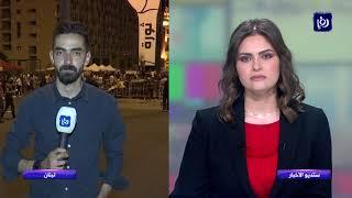 الاحتجاجات في البلاد تدخل أسبوعها الثالث - (31-10-2019)