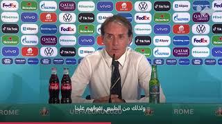 مانشيني يرشح ثلاثة منتخبات للفوز بلقب يورو 2020