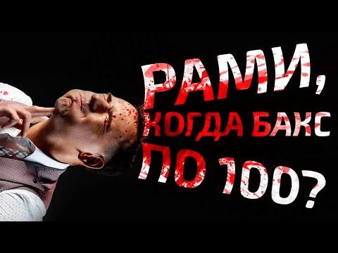 Когда доллар будет 100 рублей?