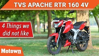 TVS Apache RTR 160 4v | 4 Things we did not like | Motown India
