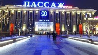 Екатеринбург Пассаж - Елка 2018