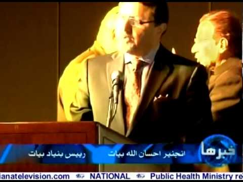 Ehsan Bayat Receives Mahatma Gandhi Humanitarian Award 2010