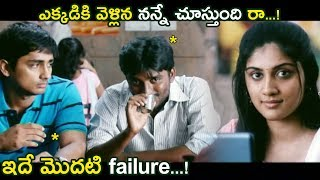 Siddharth Funny Counters To Vignesh Hilarious Comedy Scenes | Comedy Express