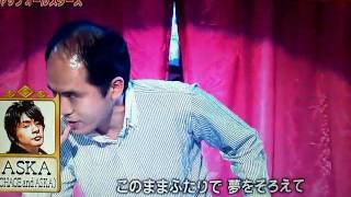 トレンディエンジェル斎藤の美声シリーズ 今回もつぶらな瞳がgoodです.