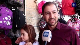 """شكاوى من أسعار القرطاسية رغم """"العروض"""" - (31-8-2019)"""