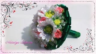 Свадебный Букет Дублер из лент (розы и герберы)мк