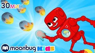 Морфл стал РОБОТОМ! -Детские мультики | Morphle | Морфл | Moonbug Kids