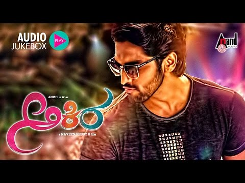 Akira | Full Songs Juke Box | Anish, Aditi, Krishi | B. Ajaneesh Loknath | New Kannada Songs 2016