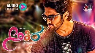 Akira   Full Songs Juke Box   Anish, Aditi, Krishi   B. Ajaneesh Loknath   New Kannada Songs 2016