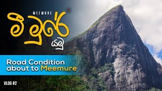 Meemure Yamu | Road Condition about to Meemure (2018 Sep) | Sinhala Vlog