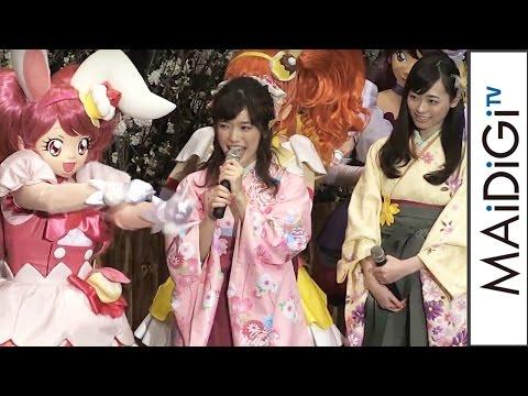 美山加恋&福原遥、着物姿で「プリキュア」名乗り披露!映画初日あいさつ 「映画プリキュアドリームスターズ!」初日舞台あいさつ1 #Pretty Cure