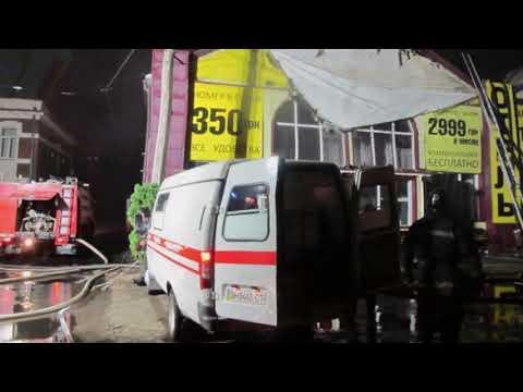 В Одессе восемь человек погибли при пожаре в отеле