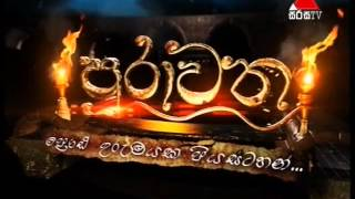 Purawatha - 13th June 2016