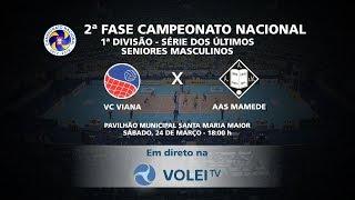 VC Viana x AA S Mamede - 5ª jornada Série dos Últimos 2017/2018 thumbnail