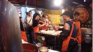Hu jiao Bing at Rao He night market