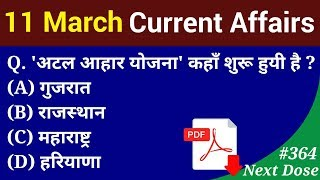 Next Dose #364 | 11 March 2019 Current Affairs | Daily Current Affairs | Current Affairs In Hindi