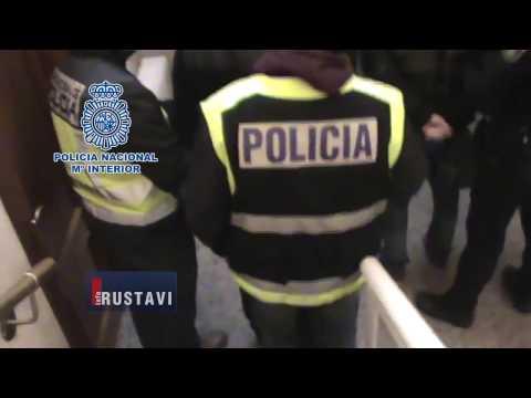 Así robaba la mafia georgiana en Madrid