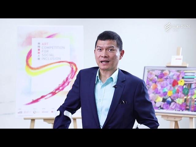 etnet社創SoIN 「無障畫創大賽」社企訪問 - 香港復康力量