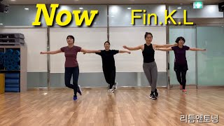 Now- 핑클(Fin.K.L)/easy aerobics / k-pop/ cardio workout