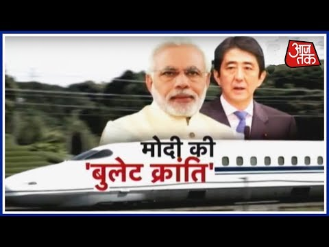 Live: Modi, Japan PM Launch India's First Ever Bullet Train Project